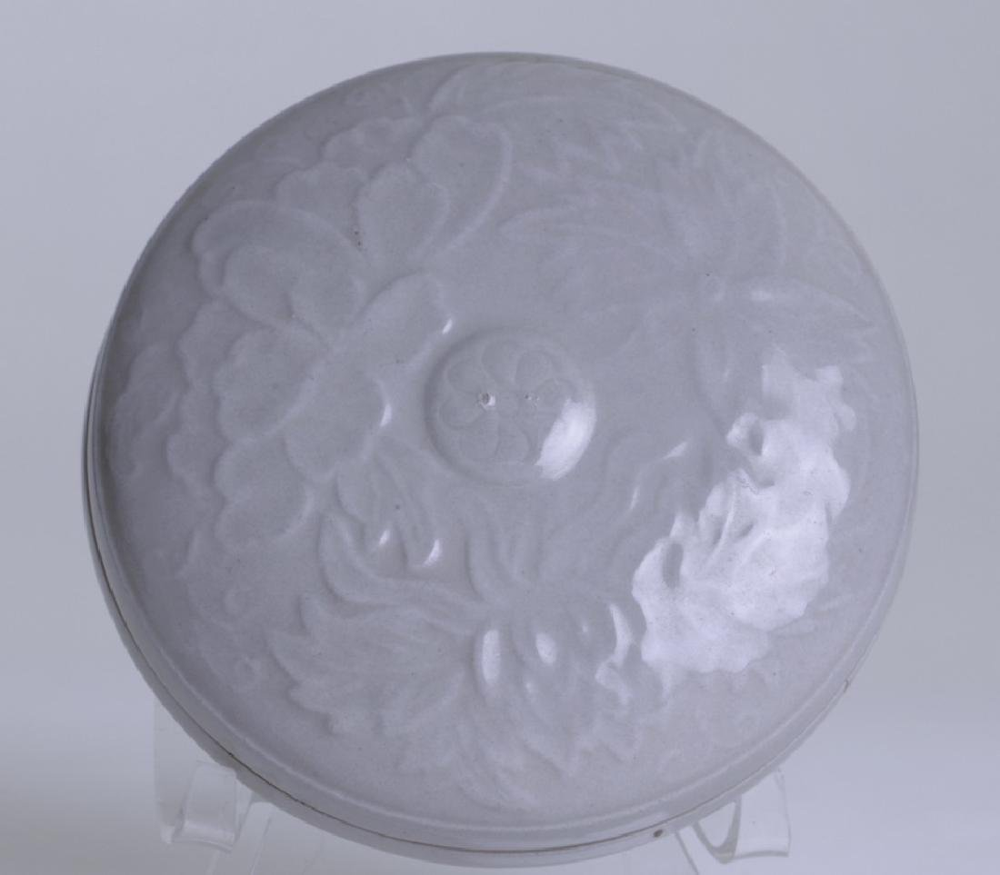 A nice Chinese celadon make-up box - 2