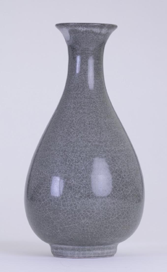 A nice Chinese YU HU Chung Ping vase - 3