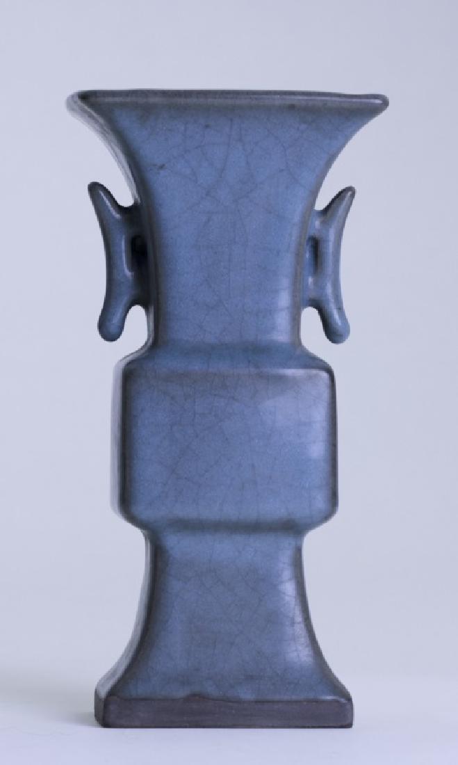 A rare Chinese Jun Yao kiln bluish beaker vase