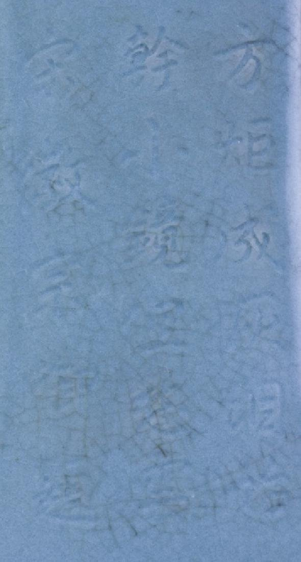 A very rare Chinese Ru kiln HU vase - 8