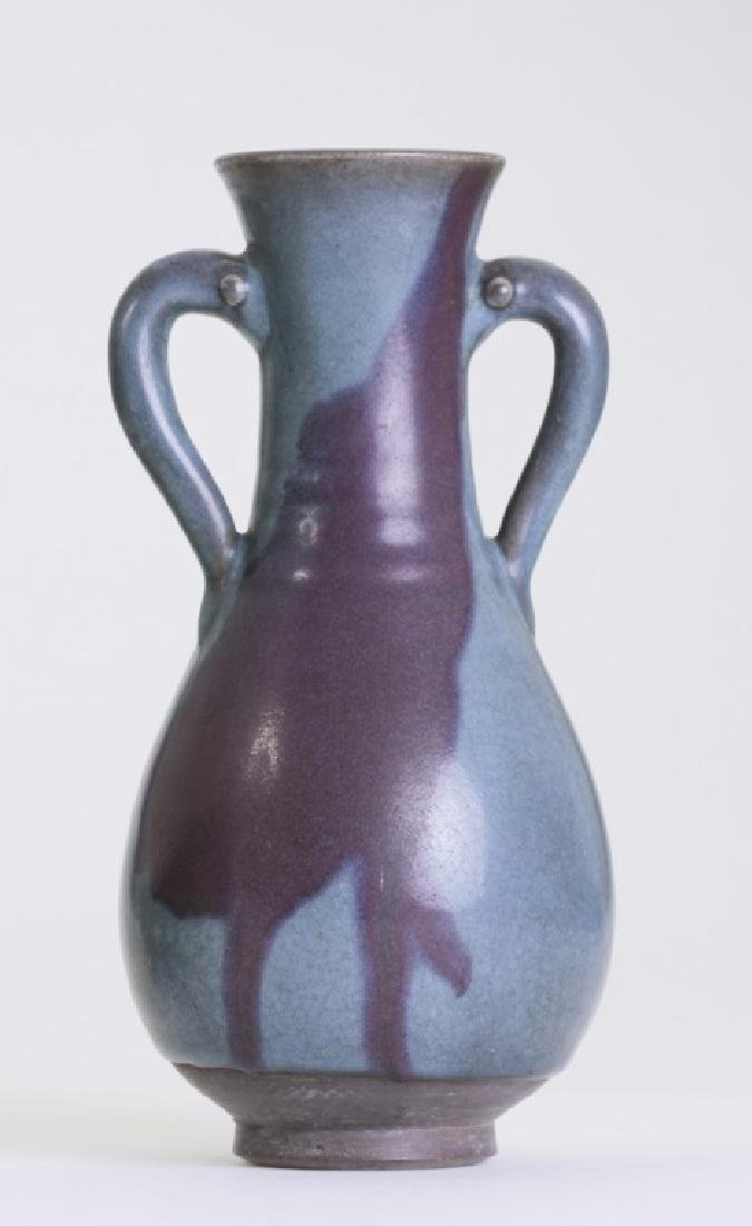 A rare Chinese Jun kiln bottle vase