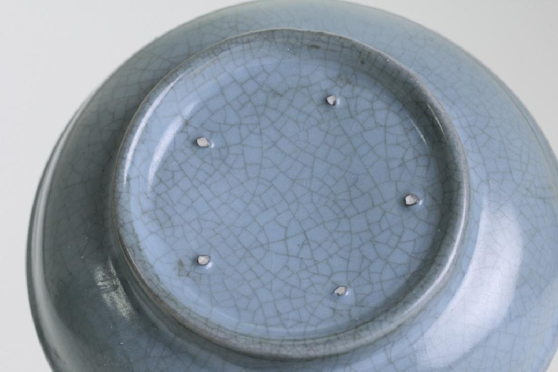 An elegant Chinese Ge crackle long neck vase - 7
