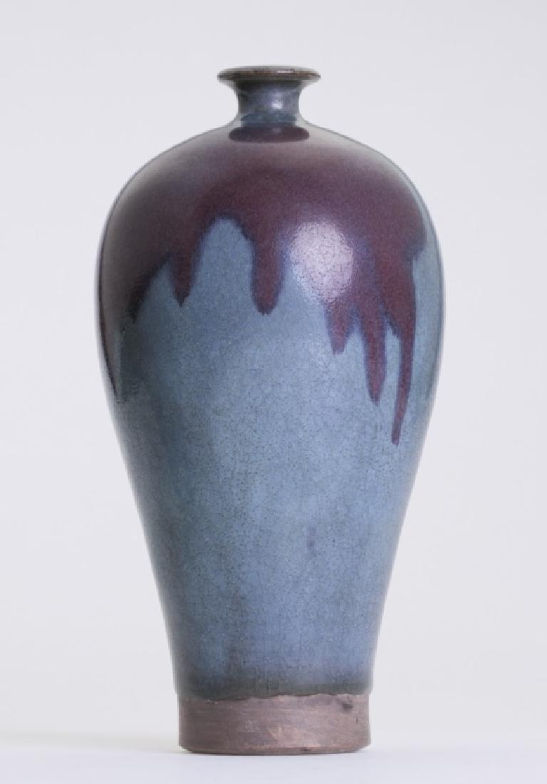 A rare Chinese Jun kiln Mei Ping vase
