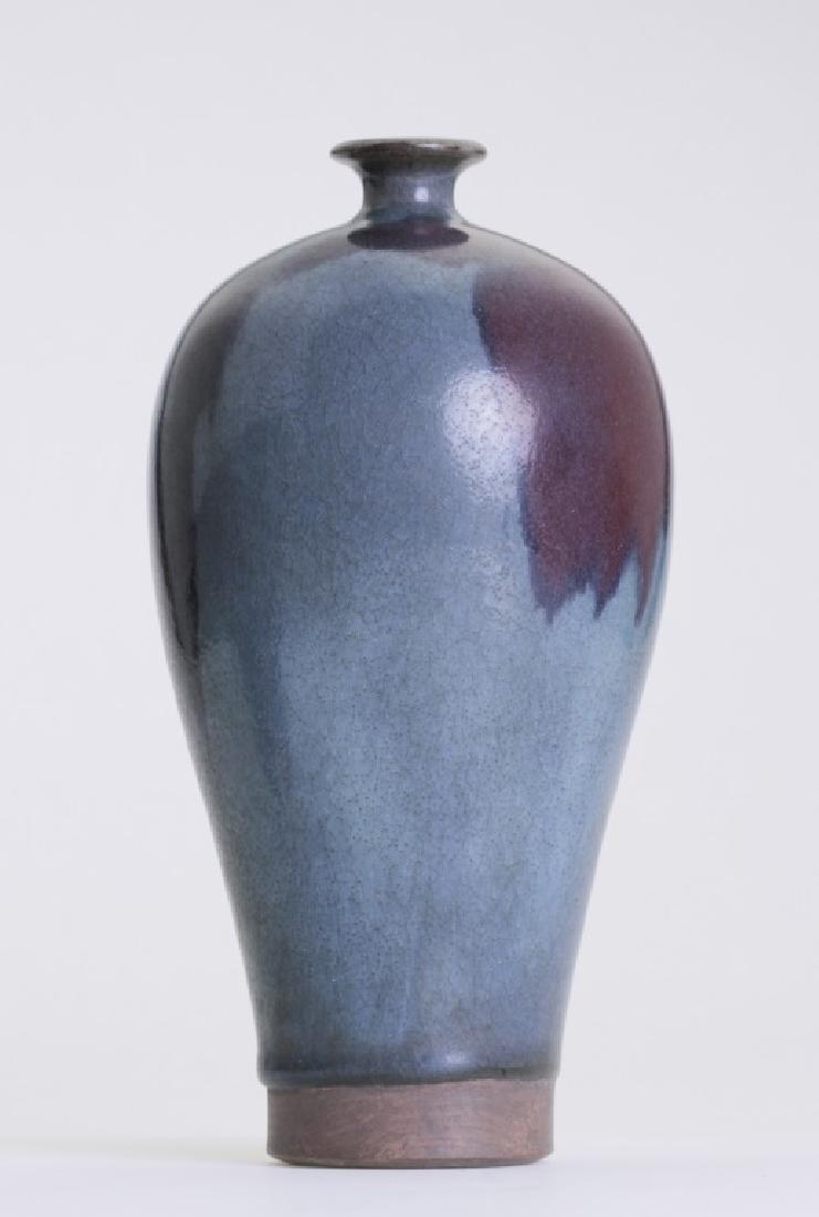 A rare Chinese Jun kiln Mei Ping vase - 4