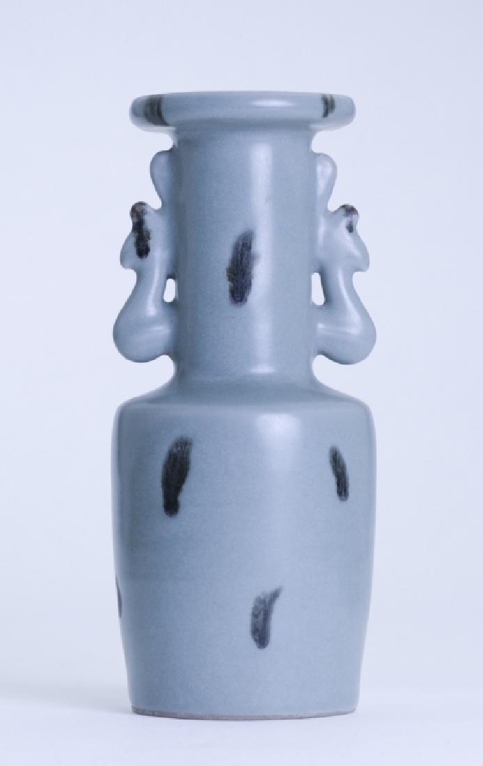 A rare nice Chinese Long Quan stippling vase - 2