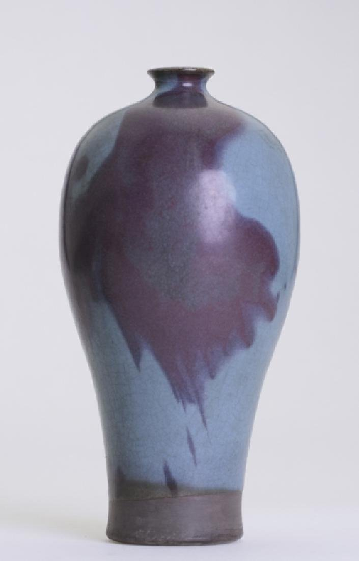 A Chinese Jun kiln Mei-Ping vase