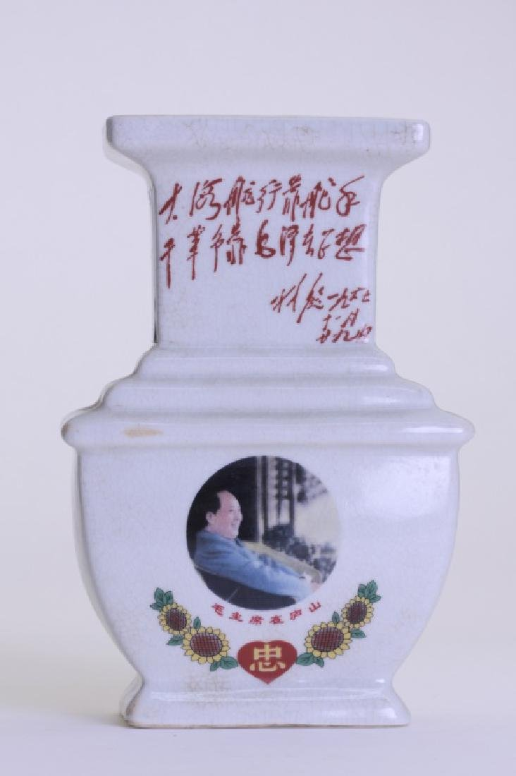 A rare vintage Chairman Mao ceramic bottle vase