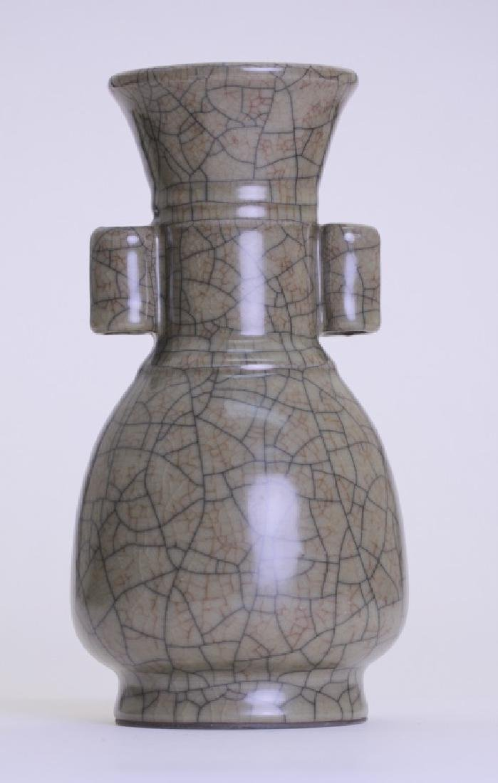 A nice Chinese Ge kiln vase with double ears