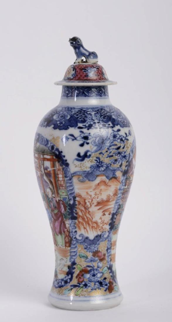 A super elegant Chinese Qian Long vase