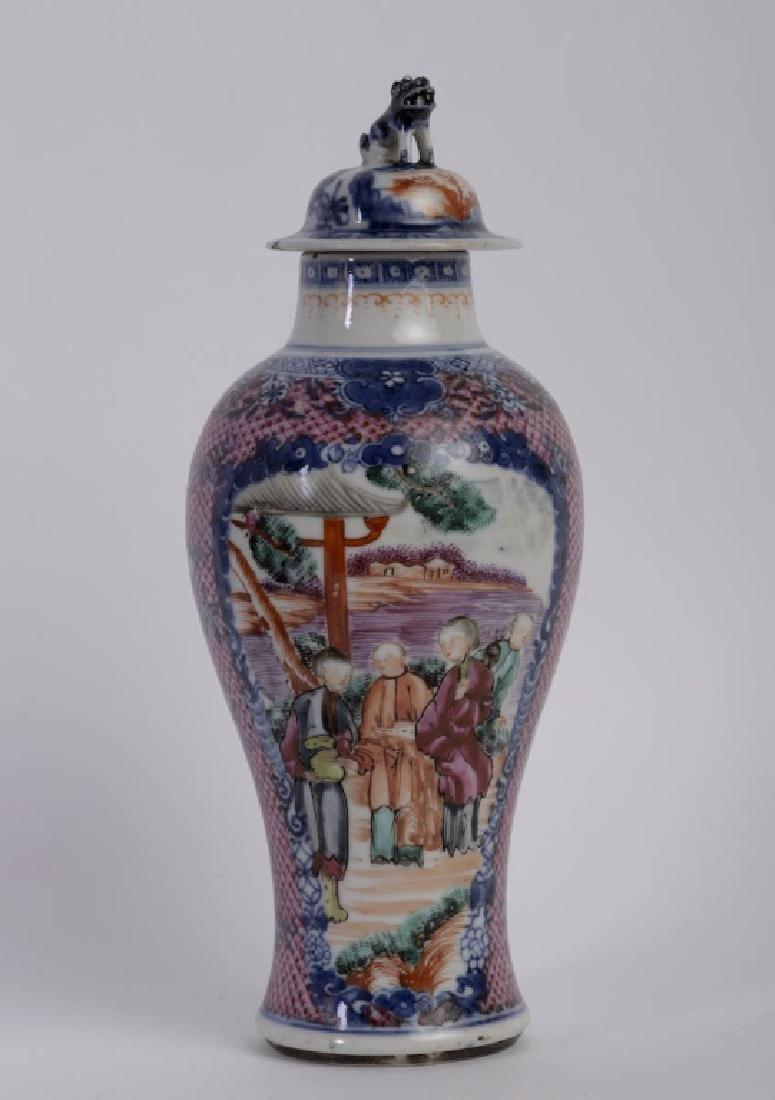A super elegant Chinese Qian Long vase - 2