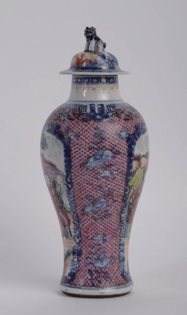 A super elegant Chinese Qian Long vase - 4