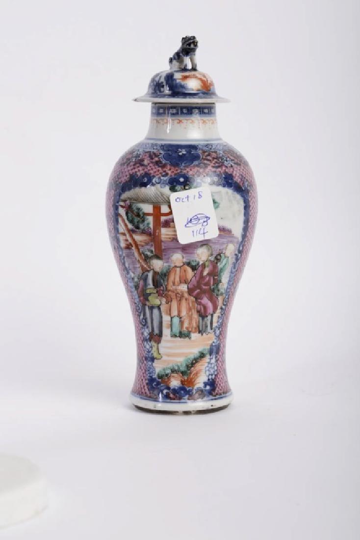 A super elegant Chinese Qian Long vase - 6