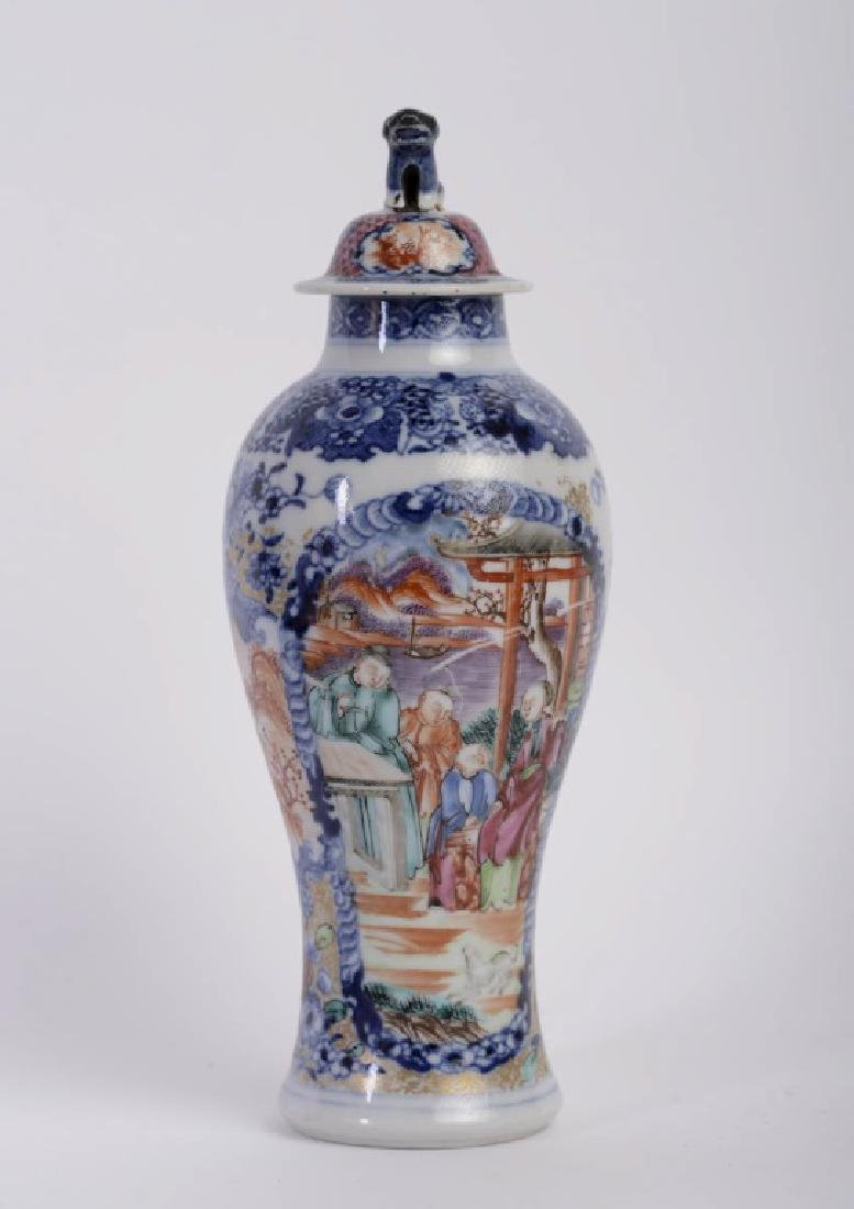 A super elegant Chinese Qian Long vase - 8