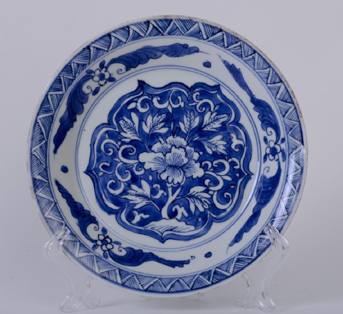 A rare nice Chinese blue and white plate