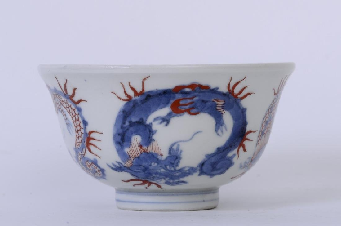 A nice Chinese blue and white Wu Cai bowl