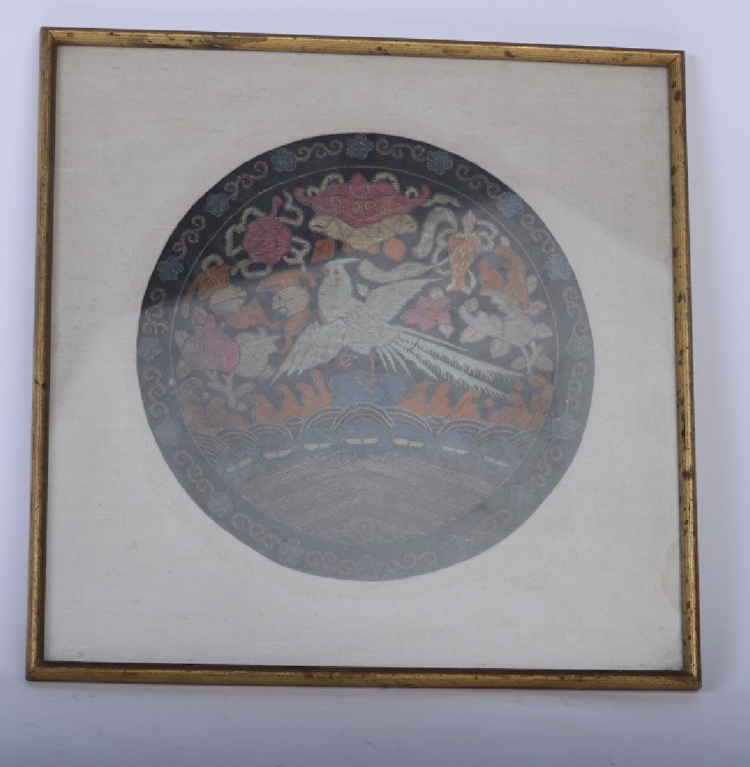 A Chinese silk embroidered badge