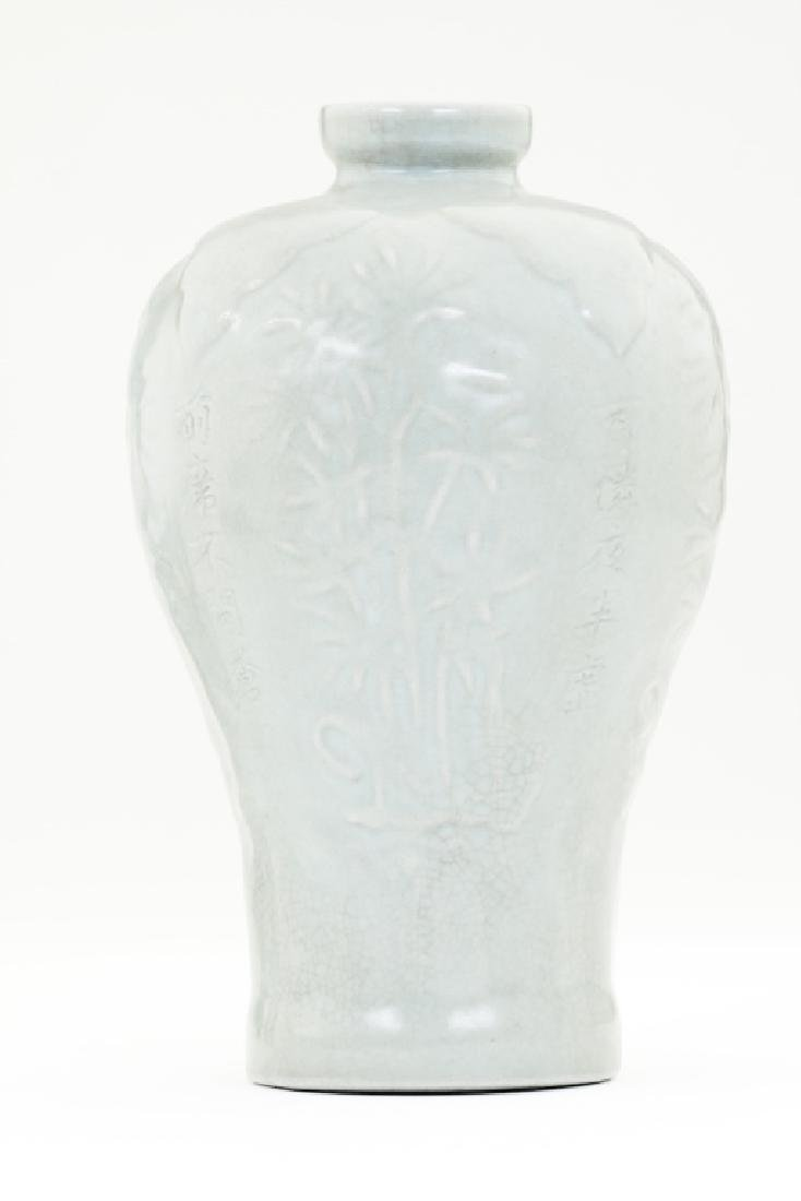 A superb Chinese Ru kiln Mei Ping vase