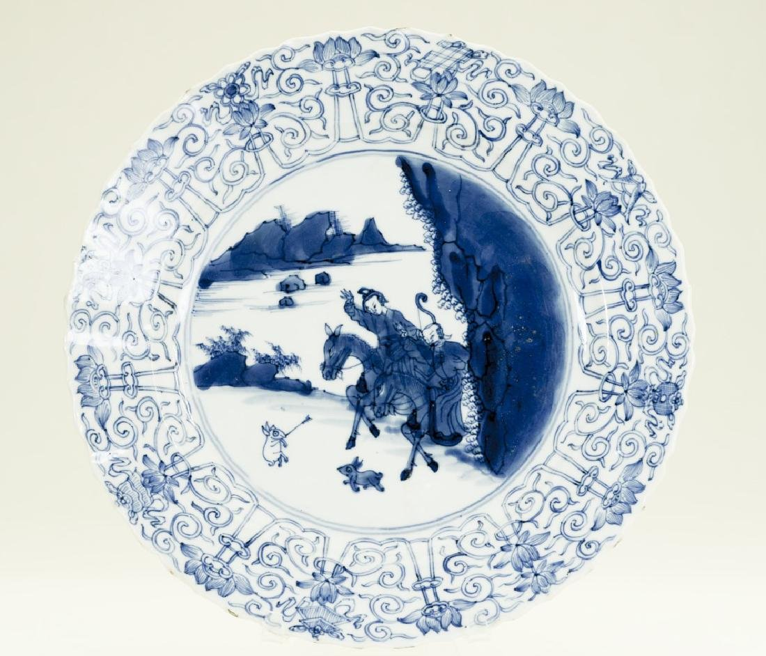 A superb Chinese blue and white plate