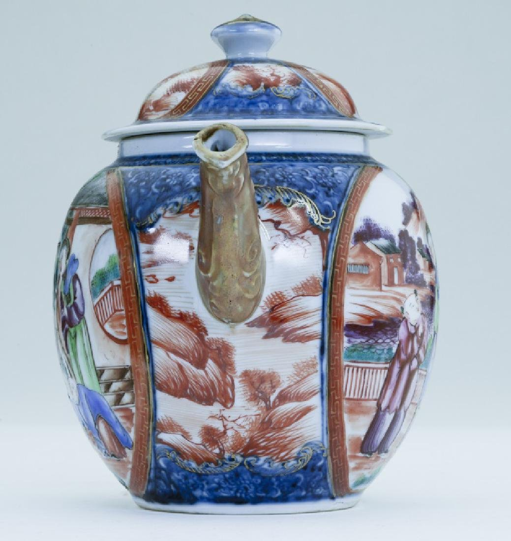 A superb Chinese Qianlong teacup - 3