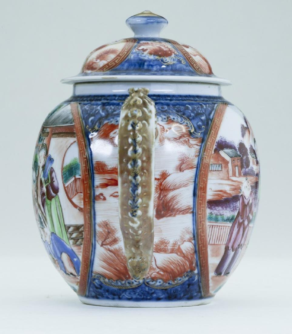 A superb Chinese Qianlong teacup - 4