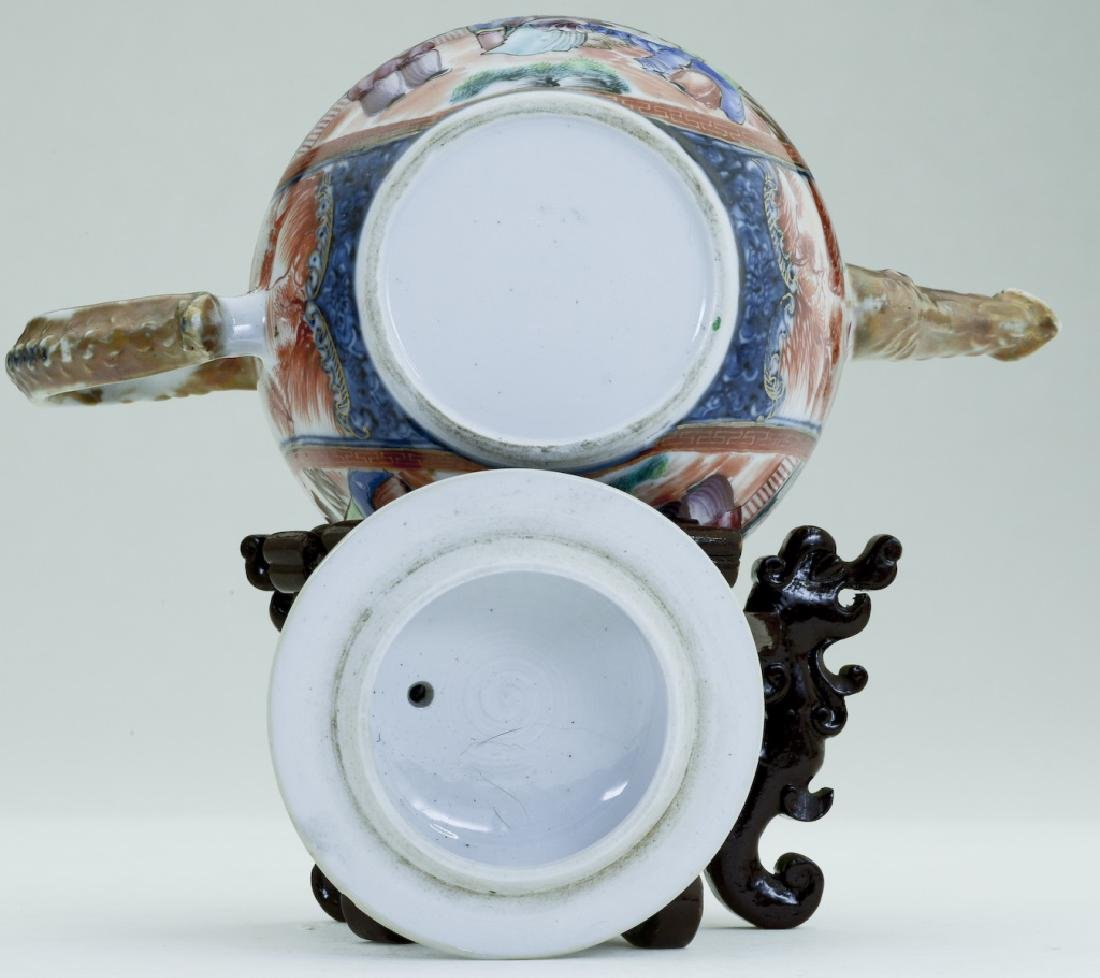 A superb Chinese Qianlong teacup - 8