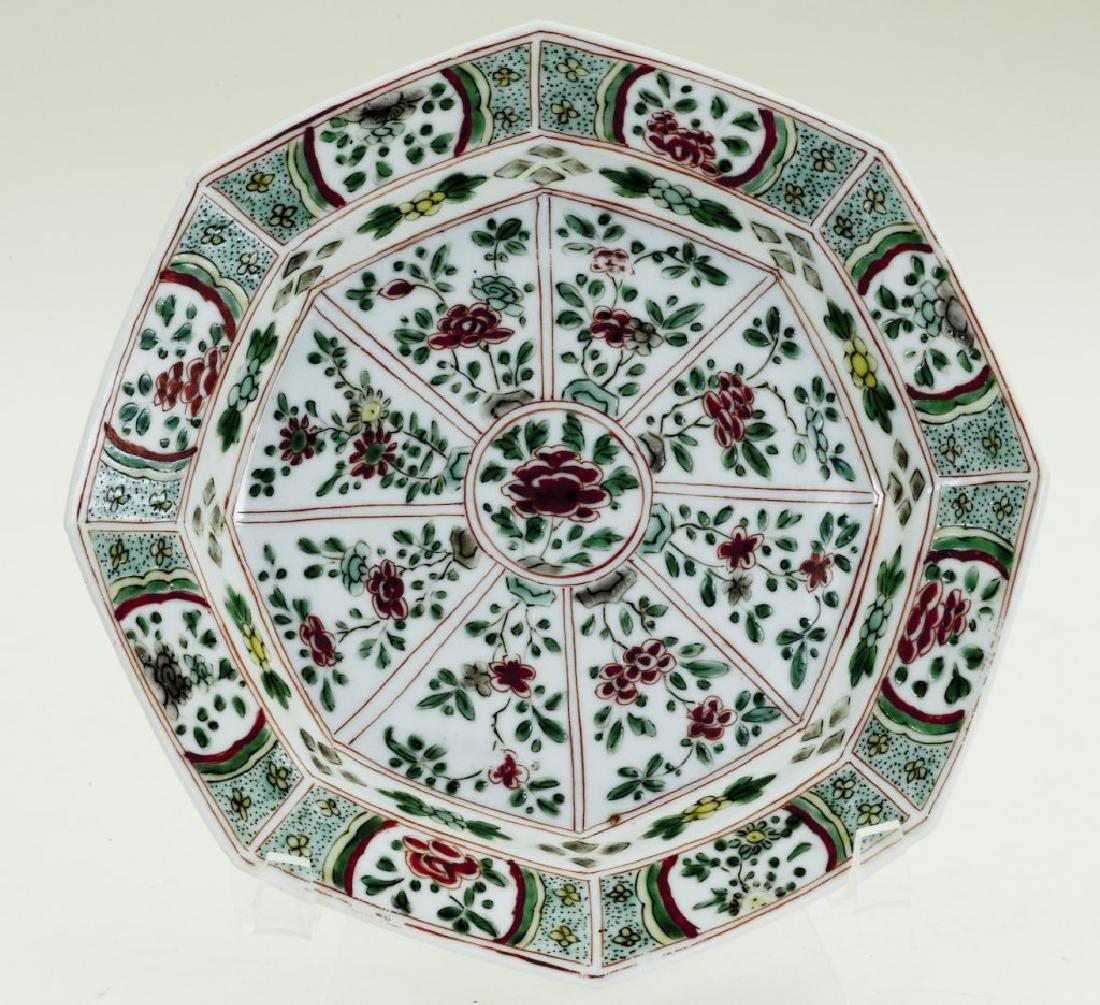 A superb Chinese Kang xi plate