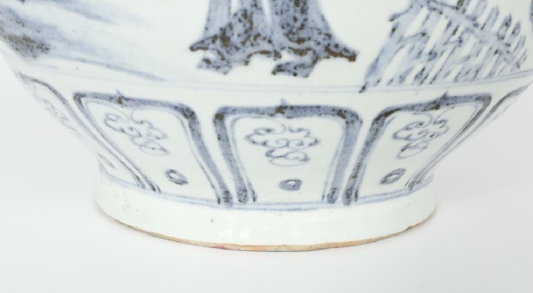 A Chinese Yuan dynasty blue and white gourd vase - 6