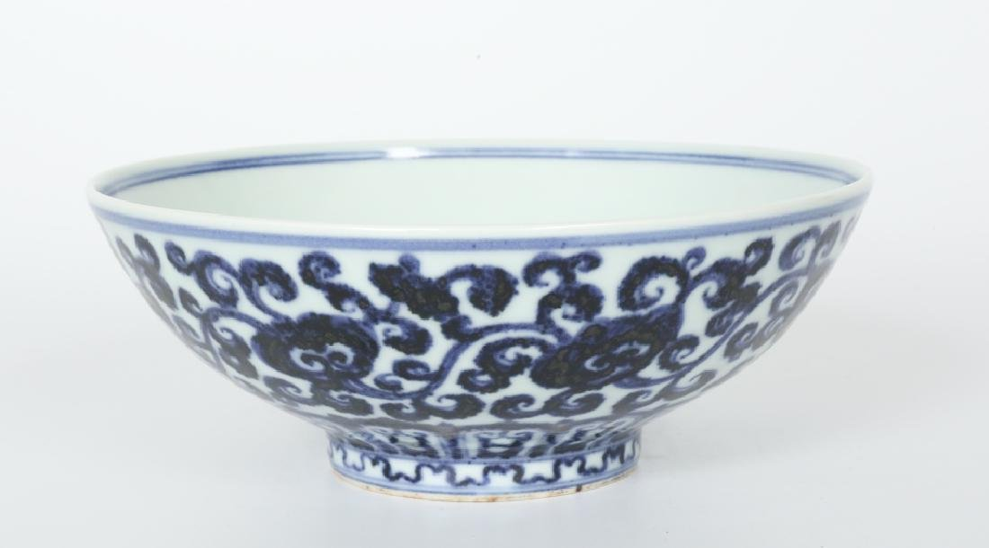 A Chinese Ming dynasty blue and white bowl