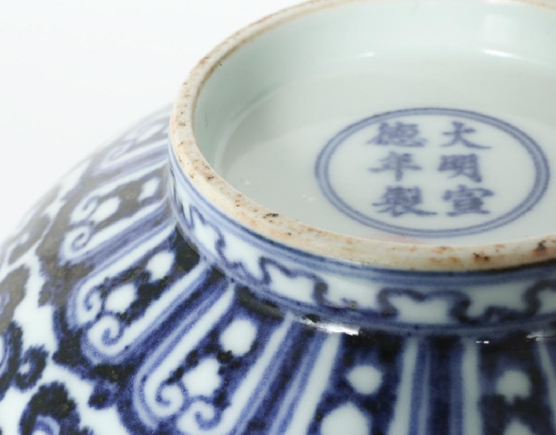 A Chinese Ming dynasty blue and white bowl - 6