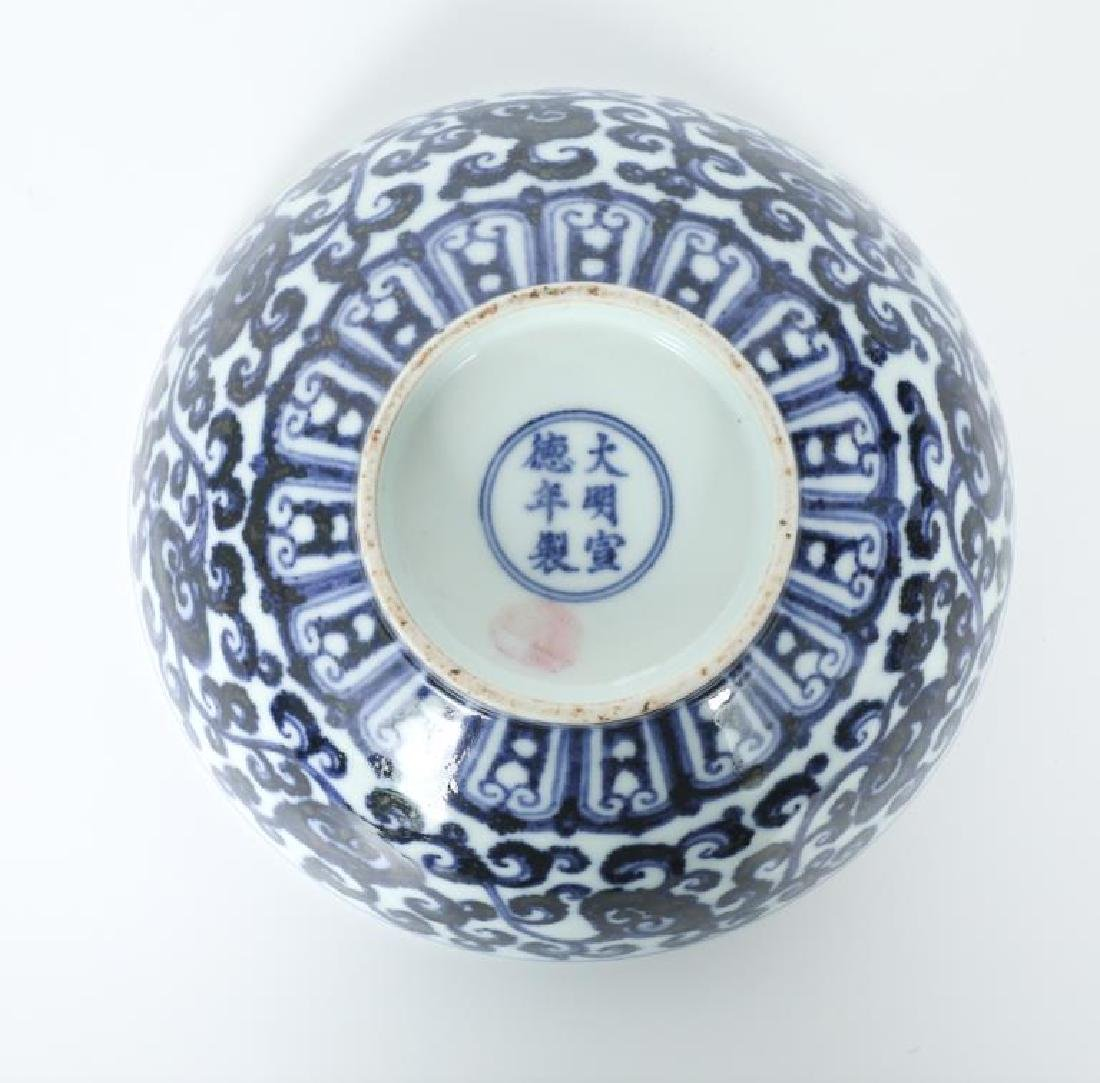 A Chinese Ming dynasty blue and white bowl - 7