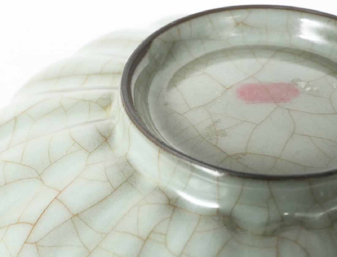 A Song dynasty Guang Yao kiln petals bowl - 6