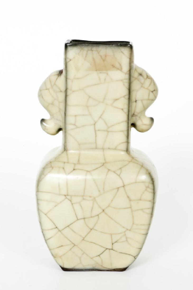 Chinese Song dynasty Guang Yao kiln bottle vase