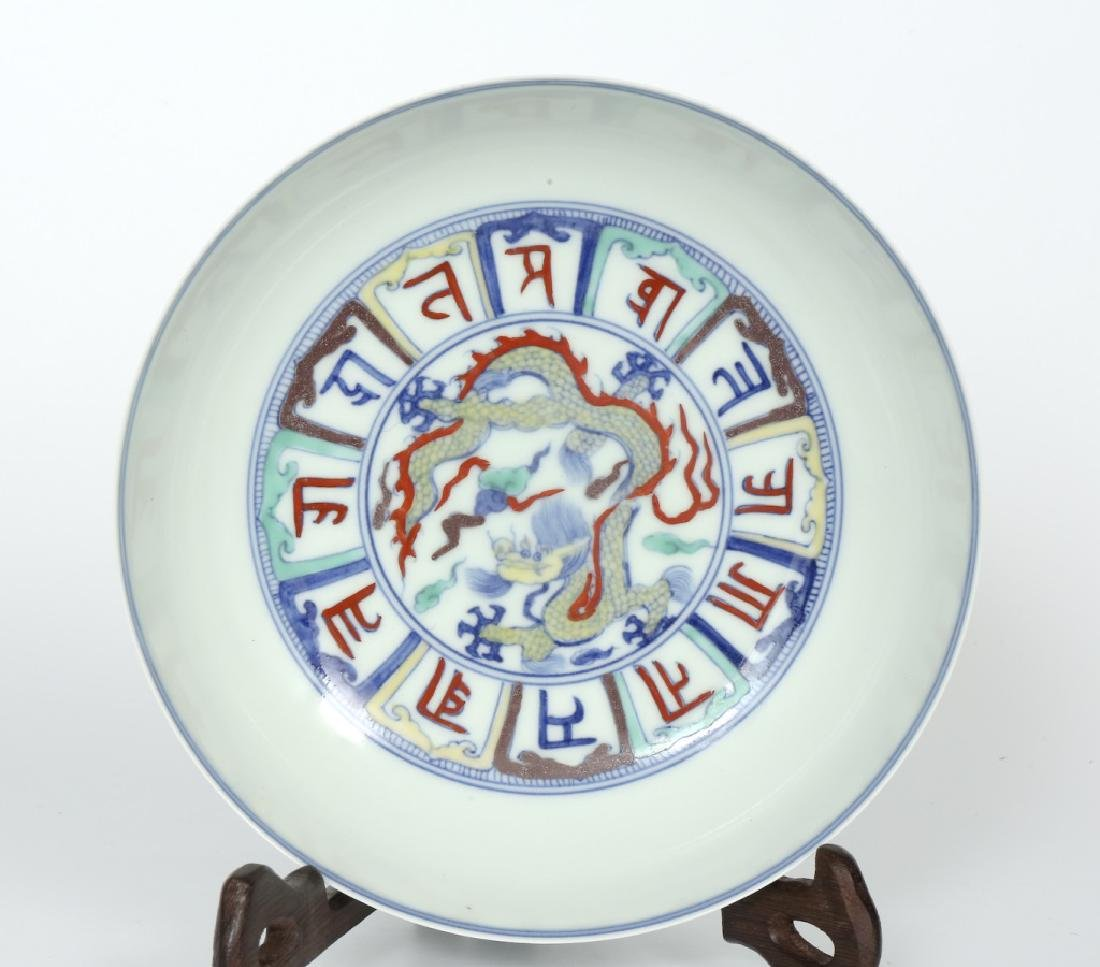 A superb Chinese Ming dynasty Dou Cai bowl