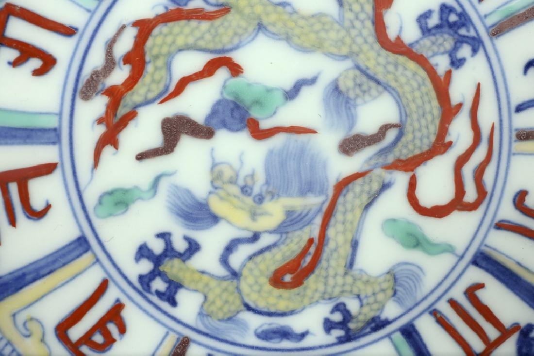 A superb Chinese Ming dynasty Dou Cai bowl - 4