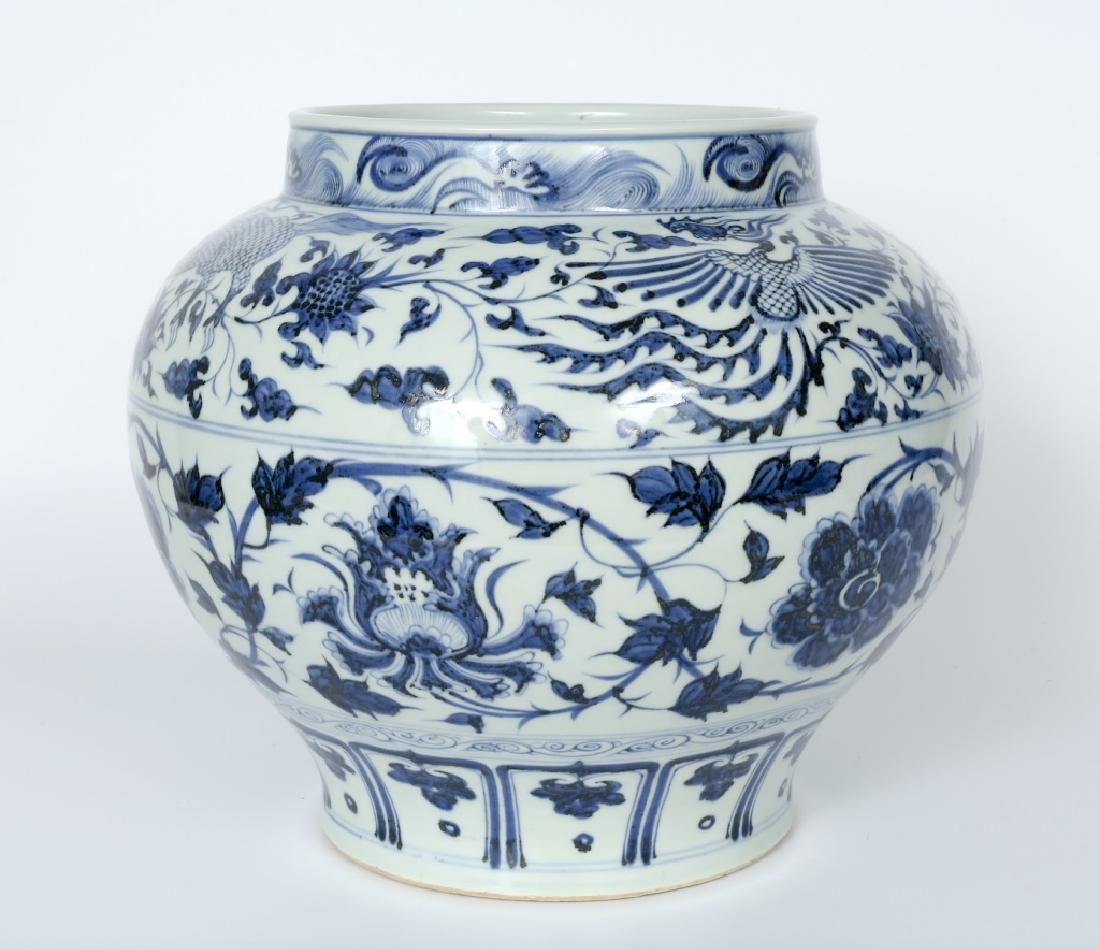 A Chinese Yuan dynasty blue and white Guan