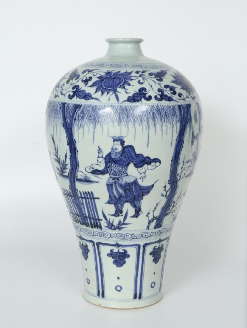 A Chinese Yuan dynasty blue and white Mei Ping