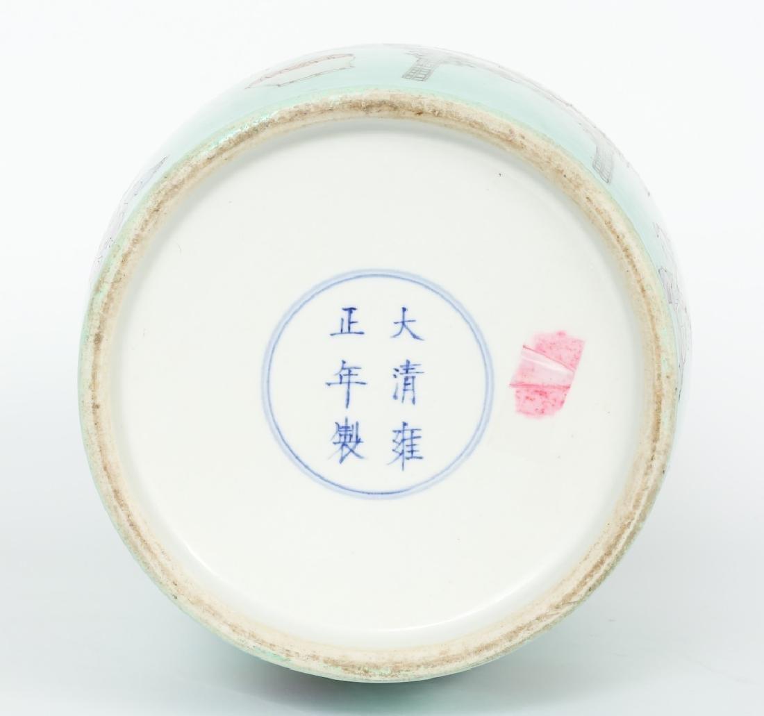 A Chinese Yong Zheng turquoise glaze vase - 7