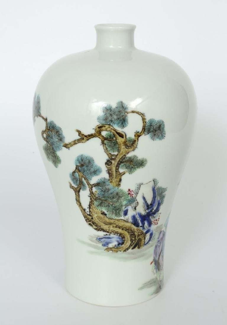 A Chinese Yong Zheng femille rose Mei Ping