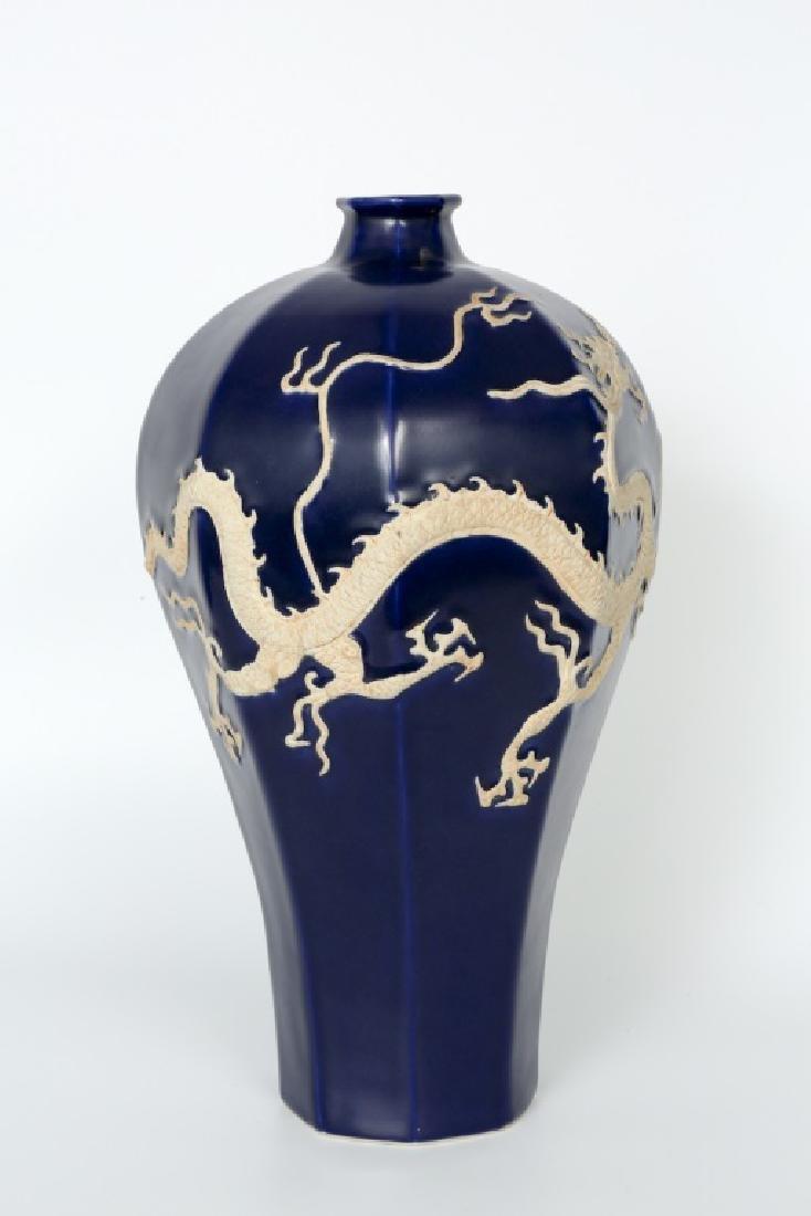 A Chinese Yuan dynasty Ba ling Mei Ping