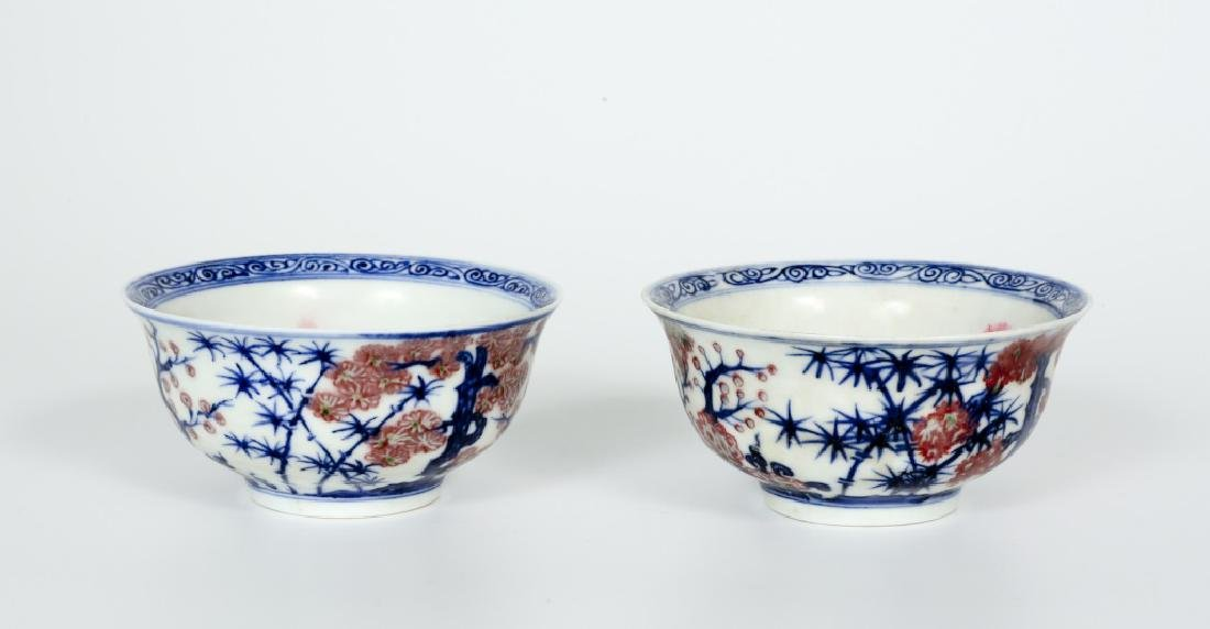 Pair of Ming dynasty blue underglaze red bowls