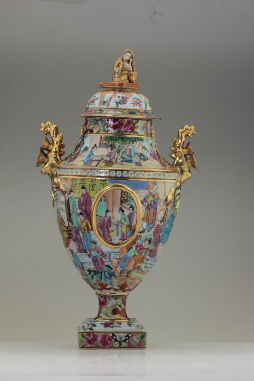 An extremely rare Chinese porcelain trophy cup