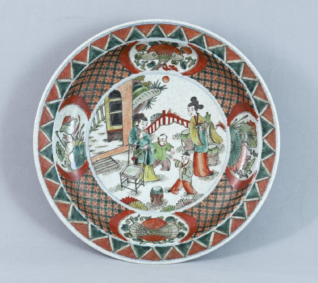 A Chinese Ming dynasty 'Wu Cai' plate