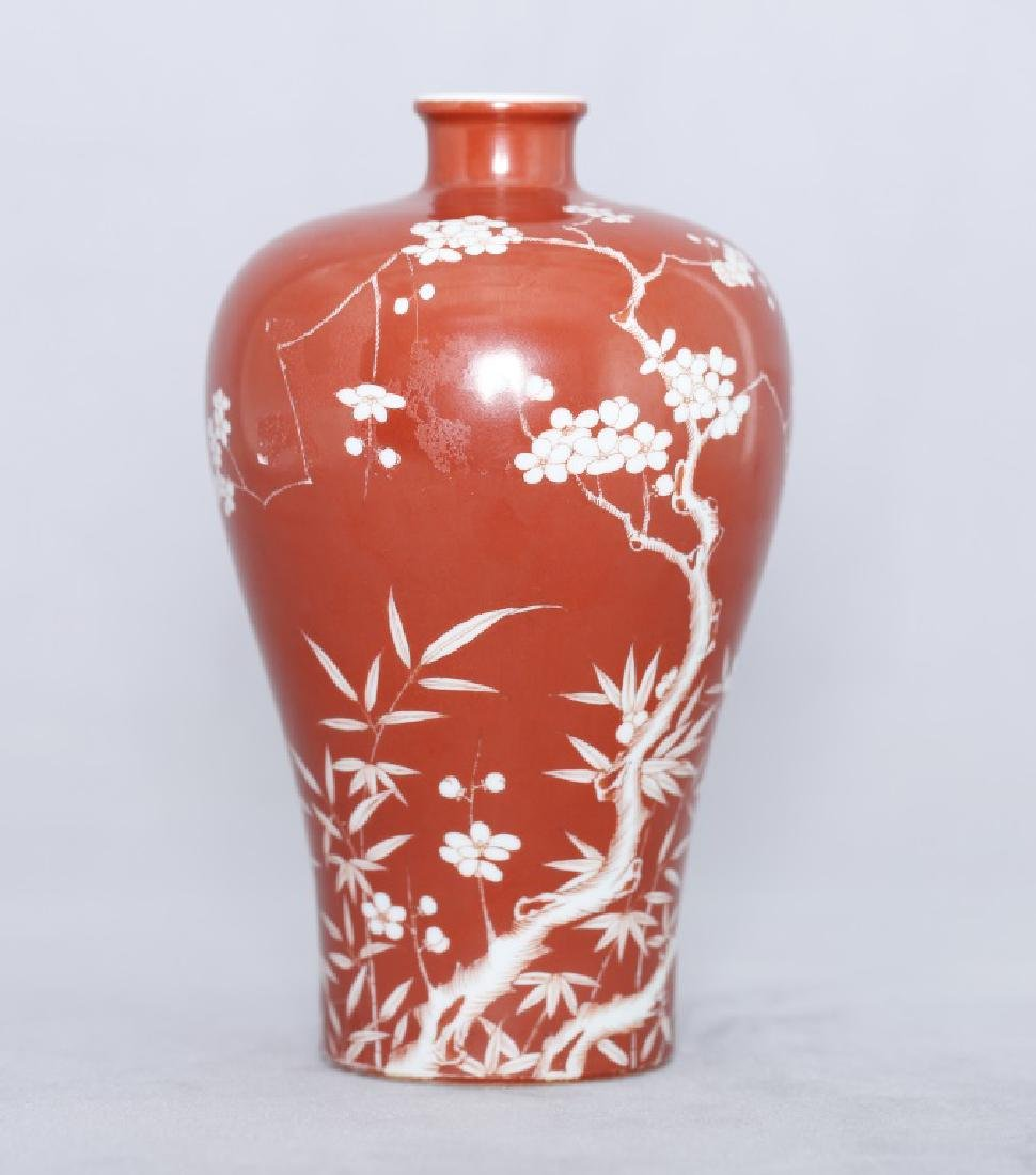 A rare and elegant Chinese Mei Ping vase