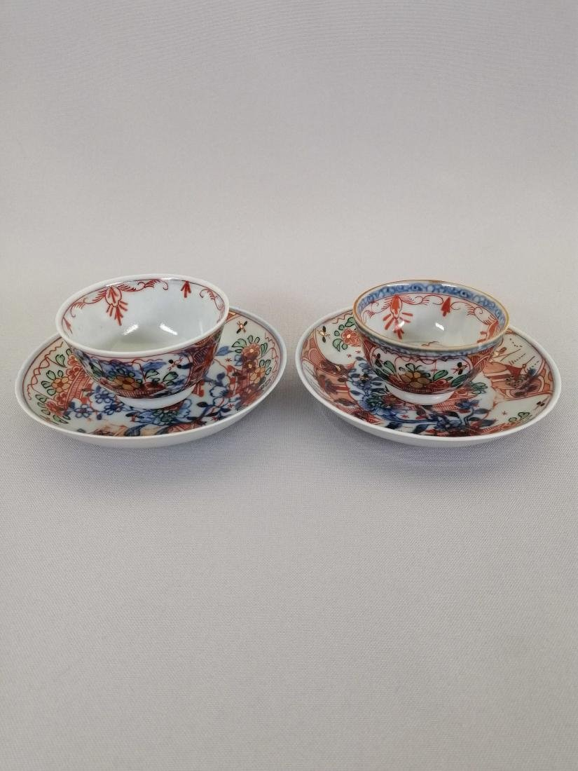 Two sets (four pieces) 18th c. Chinese cups/dishs