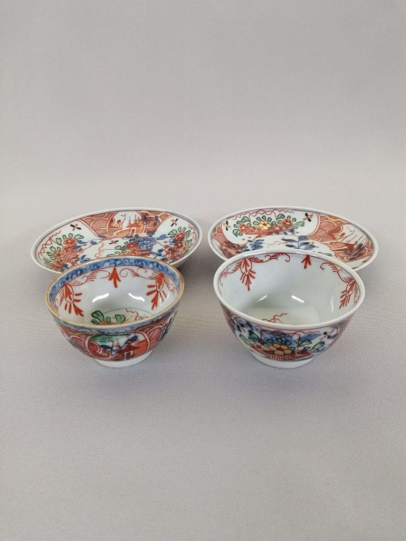 Two sets (four pieces) 18th c. Chinese cups/dishs - 2