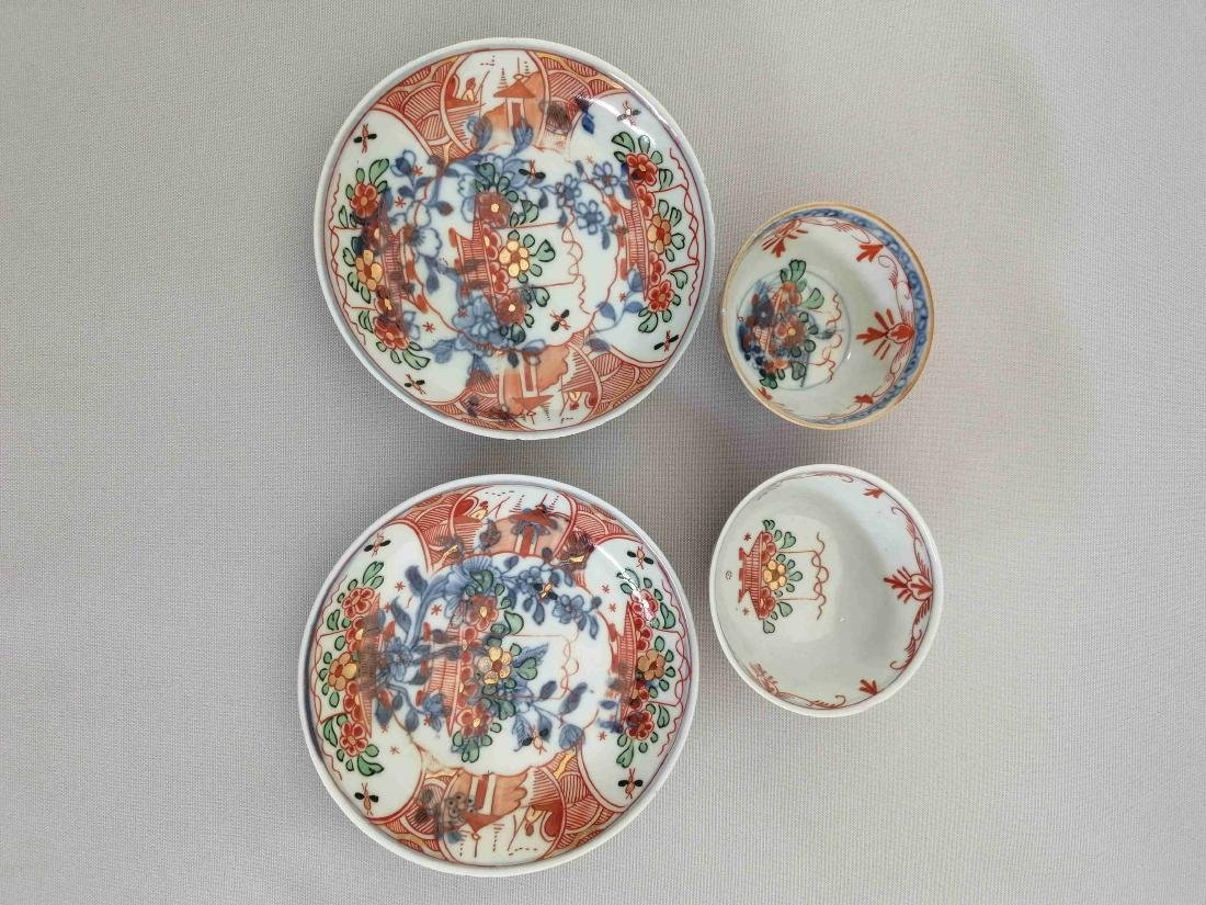 Two sets (four pieces) 18th c. Chinese cups/dishs - 4