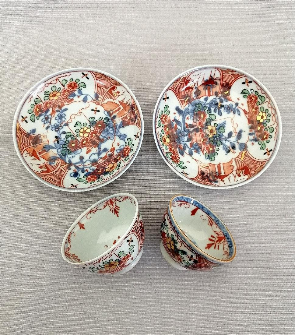 Two sets (four pieces) 18th c. Chinese cups/dishs - 5