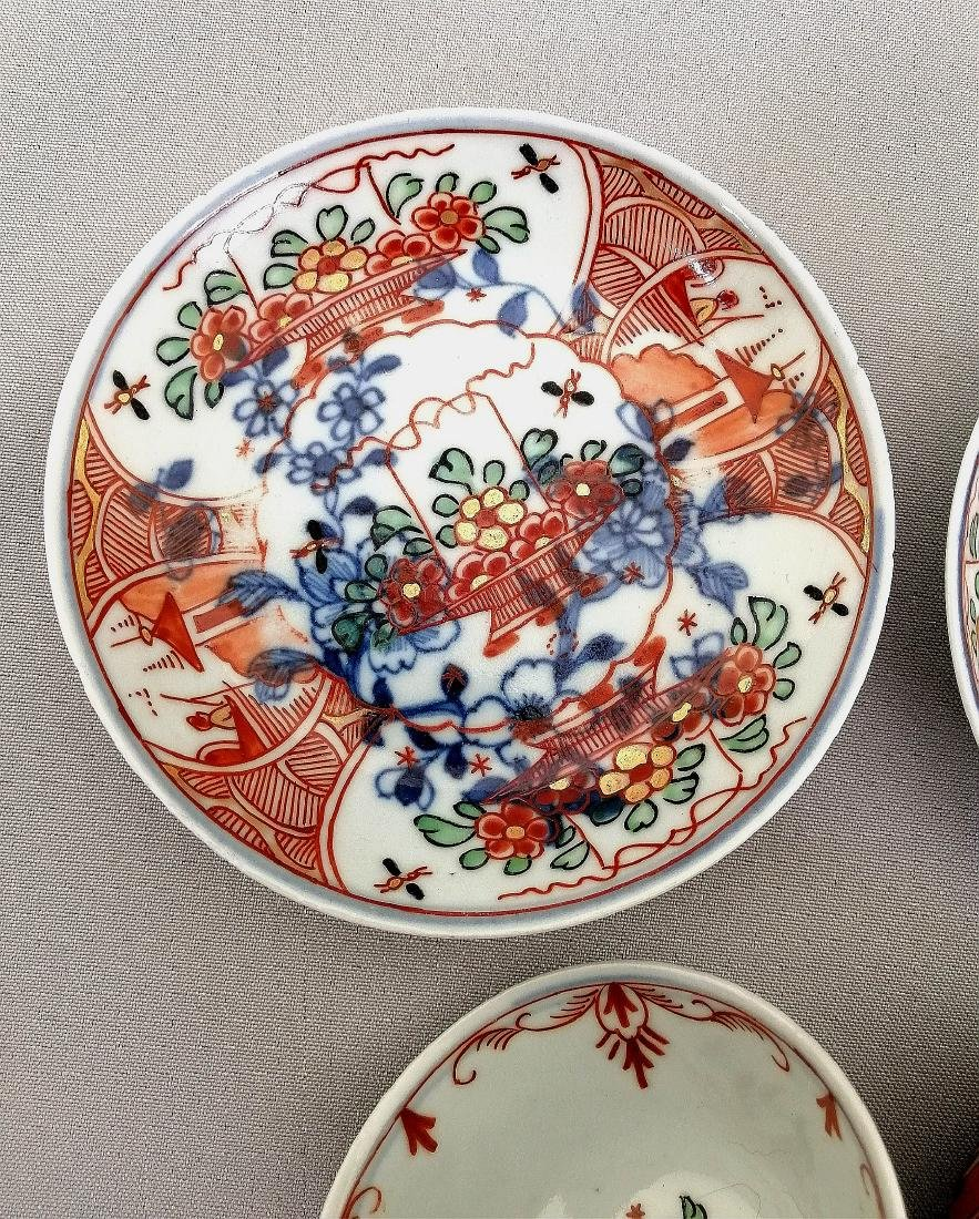 Two sets (four pieces) 18th c. Chinese cups/dishs - 6