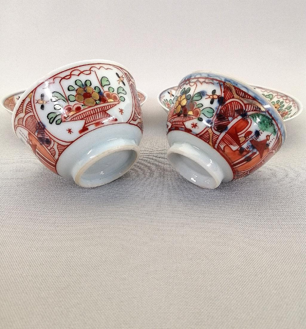 Two sets (four pieces) 18th c. Chinese cups/dishs - 8