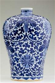 Superbly elegant imperial Chinese Kangxi Mei Ping